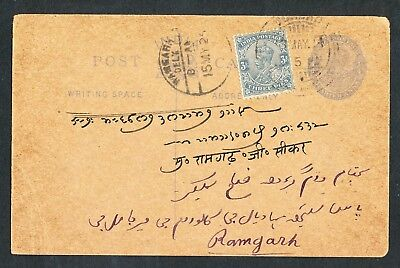 3 Indian Postcards - K George V includes Forward and Reply sections 6