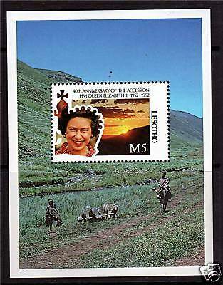 Lesotho 1992 Queen's 40th Anniv Accession MS1088 MNH