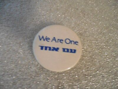 Jewish Israel Pin Back We Are One Judaica Button Vintage Zionist Am Ahad