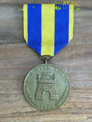 US Army War With Spain Medal 1898 Spanish American War Service No Serial Number