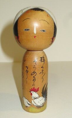 9cm Vintage 1950s Japanese kokeshi doll chicken rooster painting