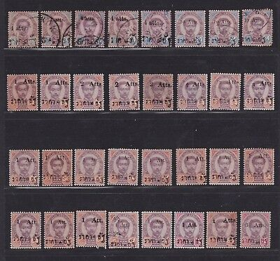 c Siam Thailand Mint & Used Surcharged Stamps from 1892 Many Varieties HCV