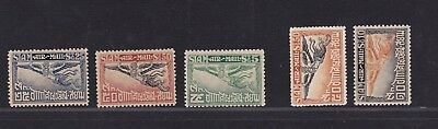 e Siam Thailand Selection of 1925 Mint Airmail Stamps inc. 3 UMM MNH** HCV