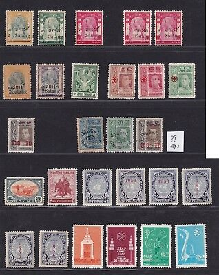 f Siam Thailand Selection of Mint Stamps O/Ps Red Cross Surcharged etc Some MNH