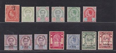 d Siam Thailand Selection of Early Mint inc. Surcharged Jubilee etc. from 1889