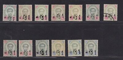 b Siam Thailand Mint & Used Handstamp Surcharged from 1889 Many Varieties HCV