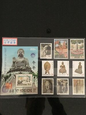 Selection Of Stamps From Hong Kong