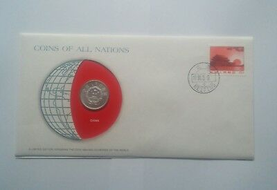 Coins of all Nations 5 Fen China 1980 > Numisbrief <