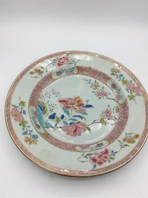 18th Century Hand Painted Chinese Yongzhen Period Plate. See Photos.