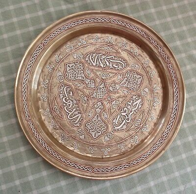 Arabic Prayer Plate Copper Tray Charger Sterling Silver Inlay Script Vintage