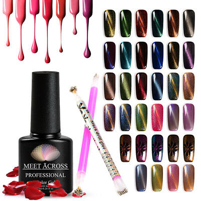 7ML UV Gel Nail Polish Magnetic Cat Eye Varnish Soak Off Base Top Coat Manicure