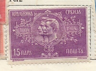 Serbia 1904 Early Issue Fine Mint Hinged 15pa. 267059