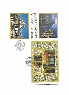540 / Frankreich Block FDC Joint Issue Kunst