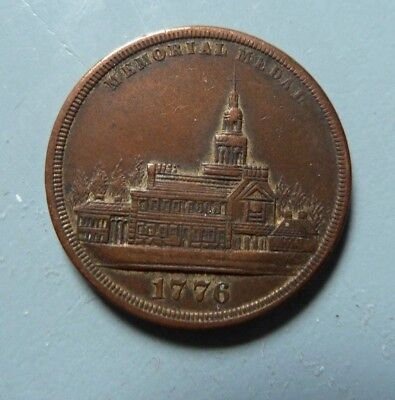 1876 Memorial Medal Struck within International Worlds Fair Exhibition No Hole