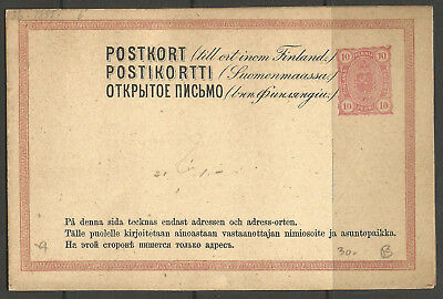 FINLAND. 1883/5. UNUSED MINT 10c ROSE & BLACK REPLY CARD.