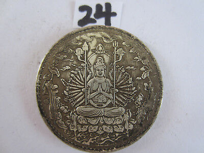 Chinese ancient coins Chinese currency