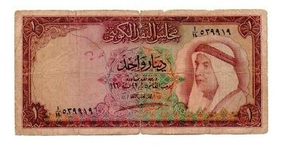 Kuwait First Issue 1 Dinar 1960 with bad condition Sheikh Abdullah Salim Sabah