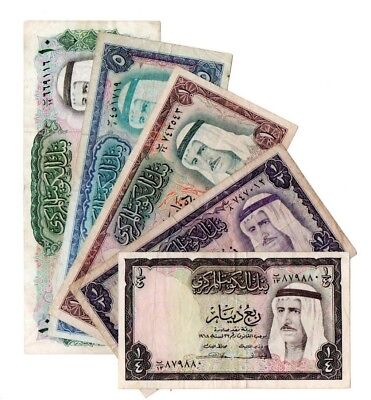 Kuwait Banknote full set 1968 second issue F Condition