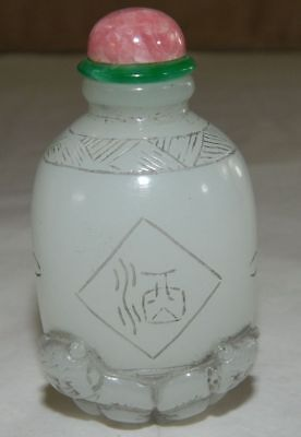 Chinese White Jade Snuff Bottle with Boys