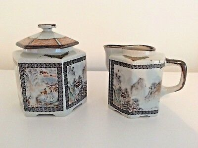 Vintage Japanese Sugar Bowl And Creamer Beautiful Japanese Countryside