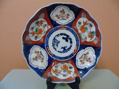 Antique Japanese Hand Painted Imari Charger Plate