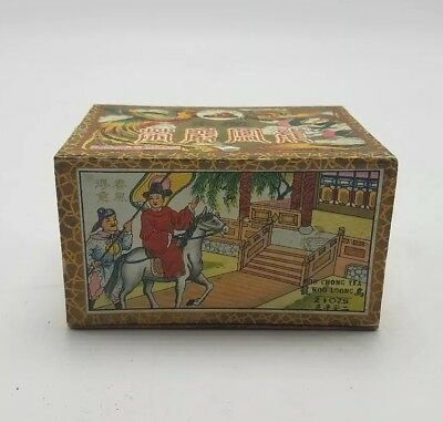 Vintage Phoenix & Dragon Brand Chinese Tea Box Caddy