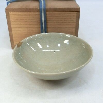 F018: Chinese tea bowl of blue porcelain of appropriate tone with box.