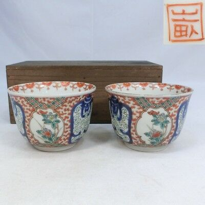 F021: REAL Japanese OLD IMARI colored porcelain pair of cup of HICHOZAN style.