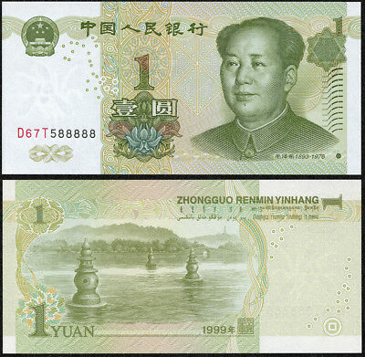CHINA 1999 1 YUAN Banknote Pick #895c Fancy Solid Serial Number D67T588888 UNC