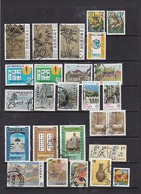 Taiwan- Attractive Run of Pictorial Stamps  2 SCANS (0604)