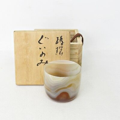 F053: Rare Japanese SAKE cup of agate stone of good quality with signed box