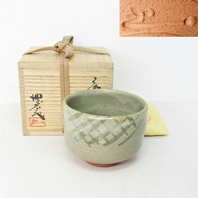 F156: Japanese tea bowl of pottery of KARATSU style by Kaitaro Kojima with box