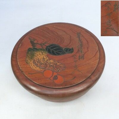 F214: Japanese wooden container CHABITSU for SENCHA tools with good sculpture.