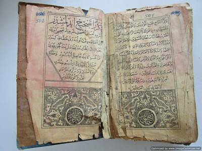 Turkey Ottoman Empire, great old Islamic Quran, 503 pages, rare, authentic, RRR!