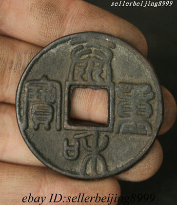 Old Chian Bronze Money Currency Coins Ancient Writing Tong Qian Folk Copper Coin