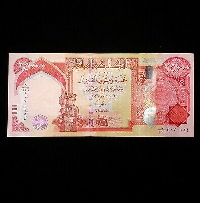 New! 25,000 Iraqi Dinar (1) 25,000 Note Uncirculated!! New Security Features!