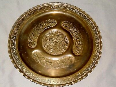 Vintage Middle  Eastern Round Brass Wall Hanging Tray With Arabic Writing