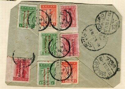 GREECE;   1912-13 Occupation issue CHIO Postmark, fine used Large PIECE