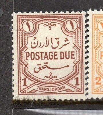 Transjordan 1942 P. Due Issue Fine Mint Hinged 1p. 234860