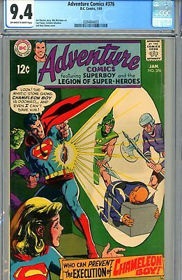 Adventure Comics #376 CGC GRADED 9.4 - third highest graded - Neal Adams cover