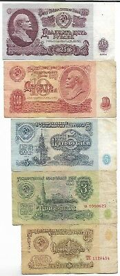Rare Old cccp Cold War 1961 Soviet Russian Rubles Dollar Lenin Note Collection