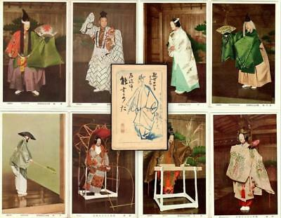 JAPAN Lot x 8 Postcards & Envelope - Theatre Actors in Costume