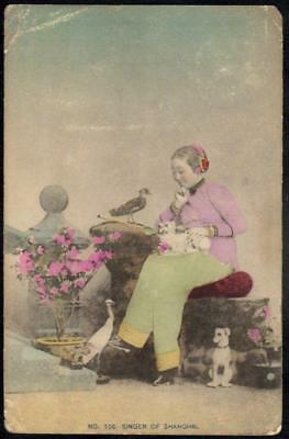 CHINA Vintage Tinted Postcard 1907 - Singer of Shanghai - No.106