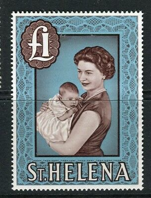 ST.HELENA; 1961 early QEII issue fine Mint hinged £1 value