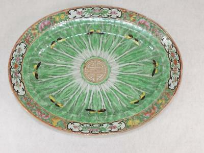 19th C. Chinese Cabbage Leaf Platter GREEN Oval 13 INCH No Reserve OLD ESTATE