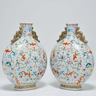 Pair Of Vintage Poss. Antique Chinese Moon Flask Vase W/ Raised Design