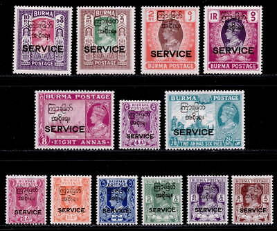 Burma 1947 Official MH set SG O41/O53 cat £200