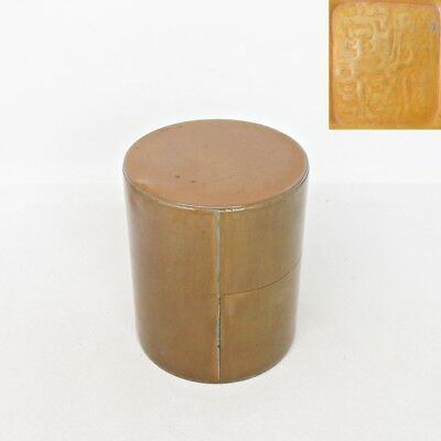 F259: Popular Japanese tea canister of copper by famous KAIKA-DO in Kyoto
