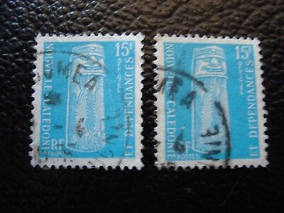NOUVELLE-CALEDONIE -  timbre yvert/tellier service n° 8 x2 oblitere (A15)