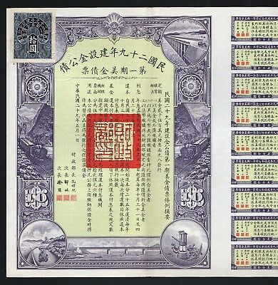 1940 The 29th Year Reconstruction Gold Loan of the Republic of China for US$10
